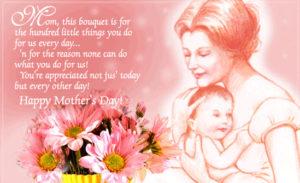 امي عيد الام