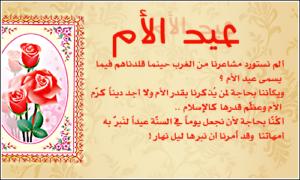 رمزيات عيدالام