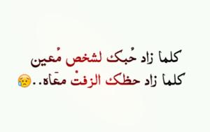 رمزيات عتاب ماسنجر 2019 احلي